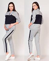 Скидки на костюмы для беременных и кормящих в Украине. Сравнить цены ... 40389d538c3