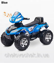 Детский квадроцикл Caretero Cuatro (blue)