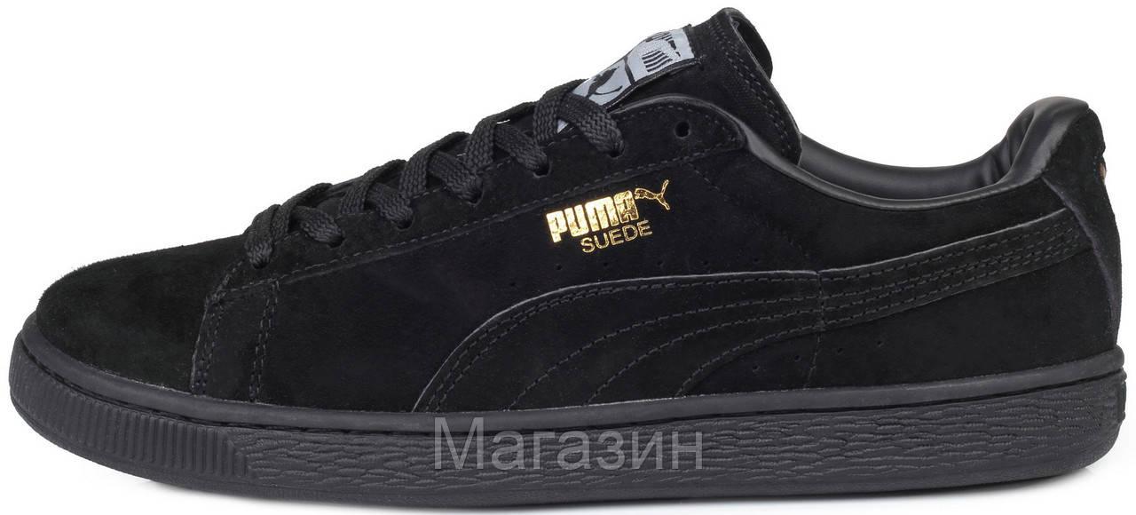 Мужские кроссовки Puma Suede Classic Black (Пума) в стиле черные