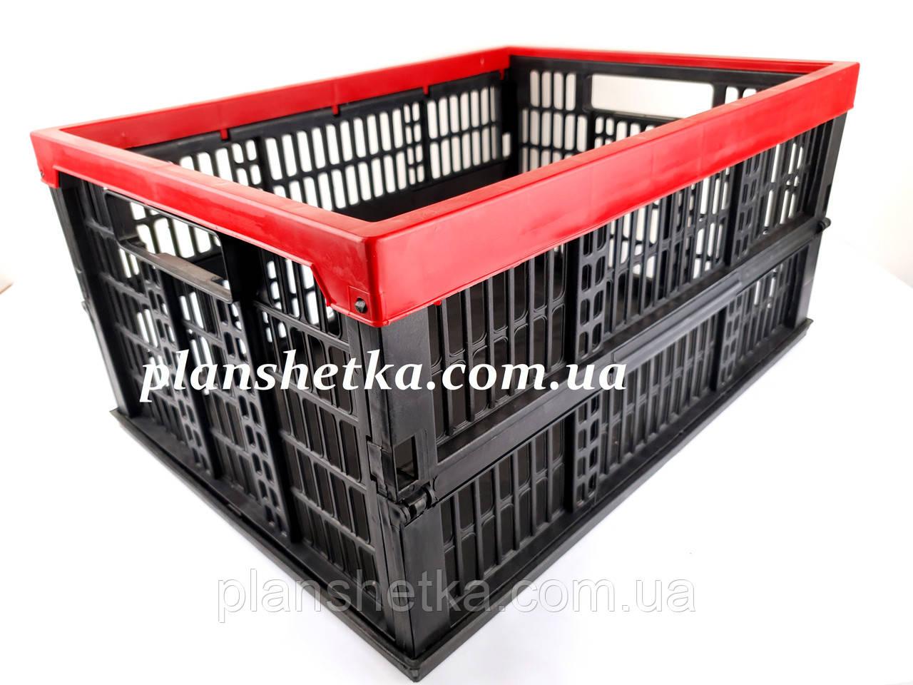 Ящик пластиковий складаний 480х350х240 Кольоровий
