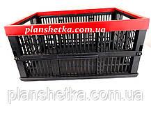 Ящик пластиковий складаний 480х350х240 Кольоровий, фото 2