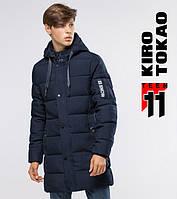 11 Киро Токао | Подростковая куртка зимняя 6003-1 т-синяя