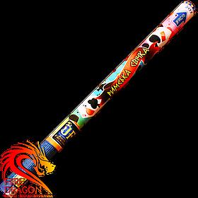 Римська свічка Джокер, кількість пострілів: 5, калібр: 25 мм