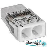 Экспресс-клемма WAGO 2273-242.Наполнена пастой. Для медных проводников, 0,5 - 2,5 мм.кв.,2 пров.