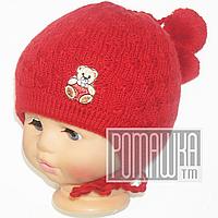 Детская вязаная шапочка р. 46-48 двойная толстая весенняя осенняя на завязках для девочки 4347 Красный 48