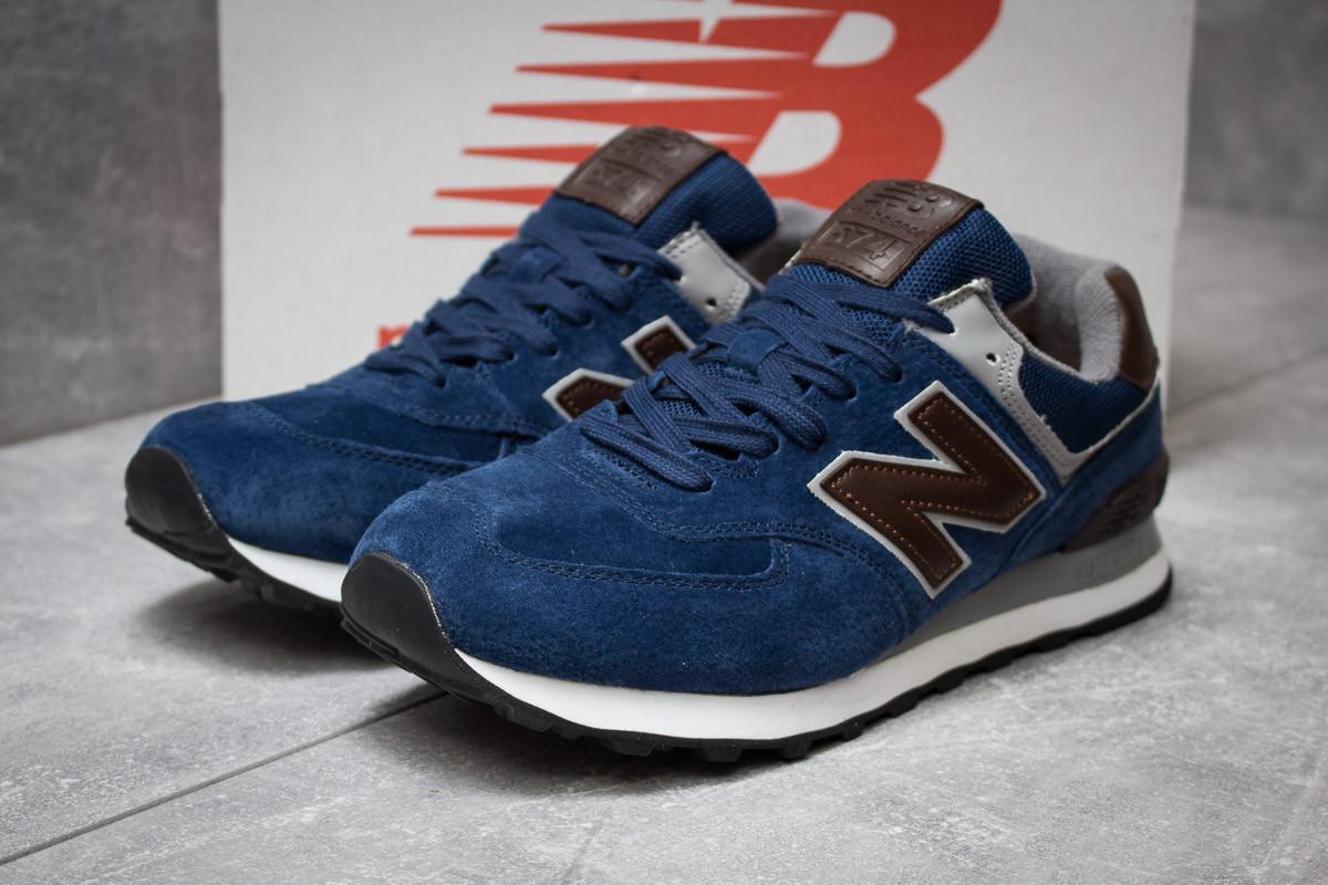Кроссовки мужские New Balance 574, синий (14103),   42 44