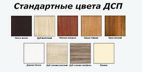Стол Журнальный 3 дуб родос светлый (Luxe Studio TM), фото 2