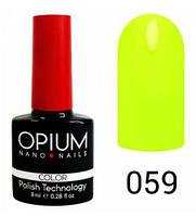 Гель-лак Opium 8 мл №059
