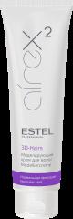 ESTEL Professional Моделирующий крем для волос 3D-Hairs от AIREX 150 мл