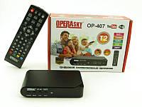 Цифровой эфирный Т2 OPERASKY OP-407