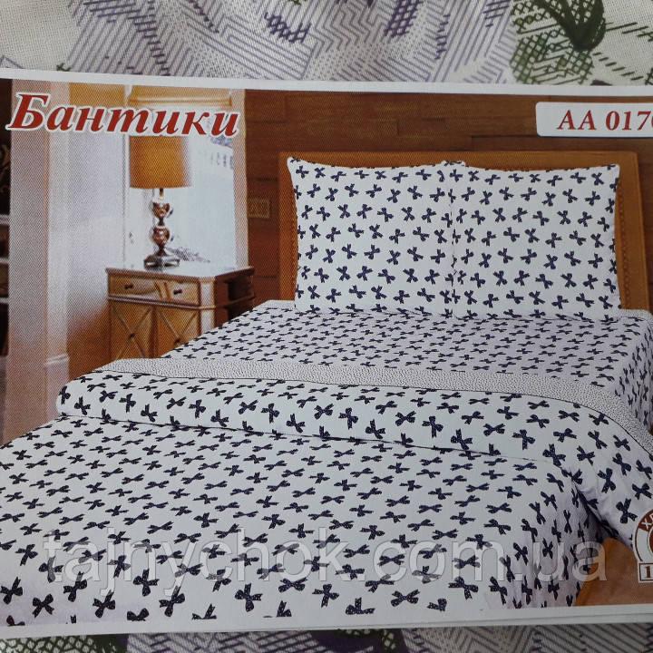 Полуторное постельное бельё