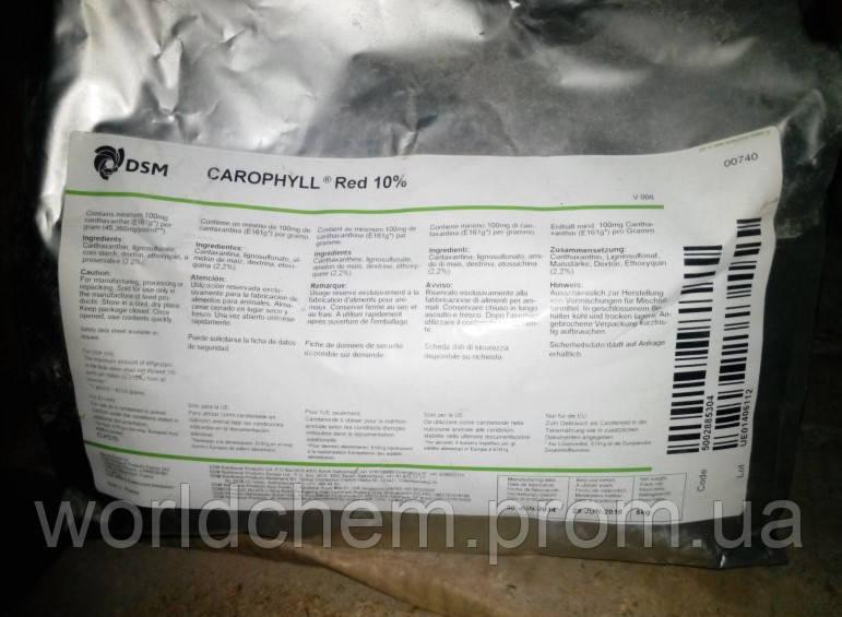 Карофилл 10% красный (Carophyll RED 10%)