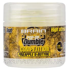 Бойлы Brain Dumble Pop-Up Competition Pineapple N-butiric 11 mm 20 g