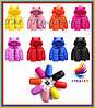 Куртки детские с чехлом под заказ (от 50 шт.)