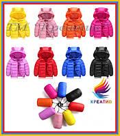 Куртки детские с чехлом под заказ (от 50 шт.), фото 1