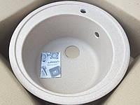 Круглая гранитная мойка для кухни (380*360 мм) терра AVANTI 505