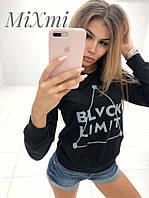 Женский свитшот Black Limit