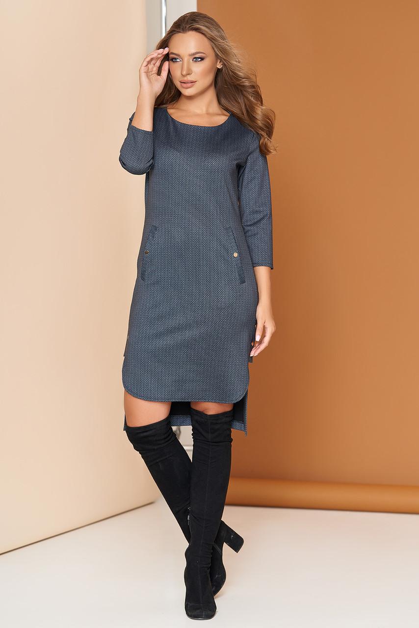 Трикотажное платье облегающее 44-54р серое