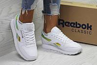 Рибок классик кроссовки женские кожаные белые золотые (реплика) Reebok  Classic Leather Since 1983 White a07c23c061339