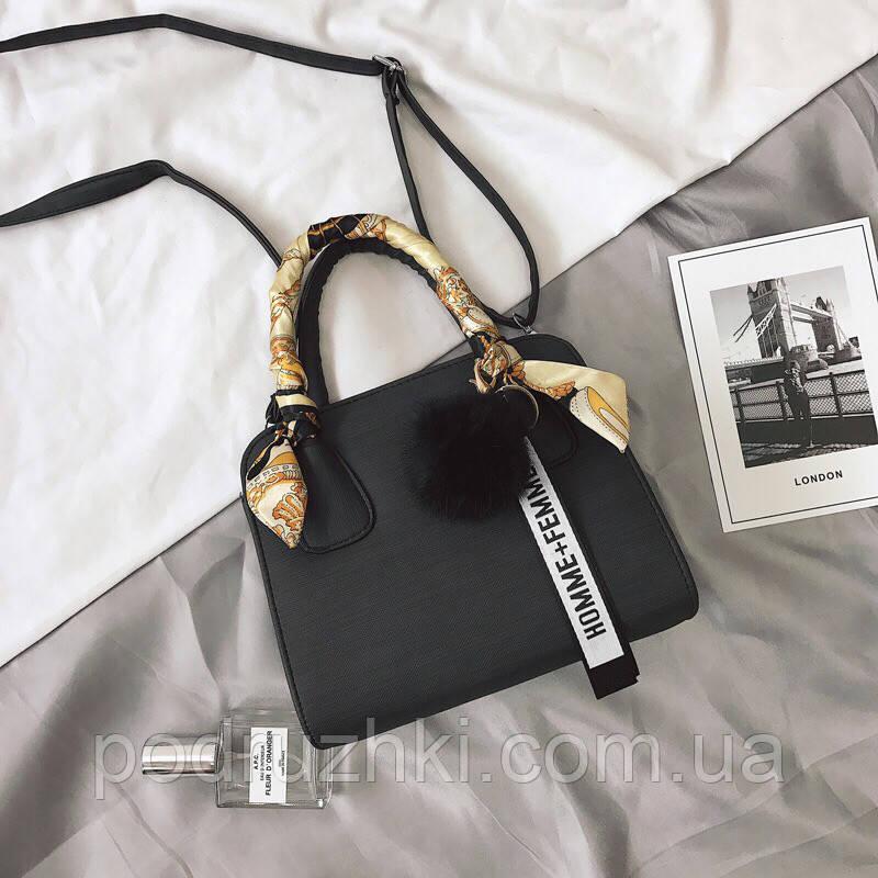b13094babd59 Женская стильная маленькая сумка (4 цвета) : продажа, цена в ...