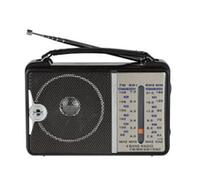 Радиоприемник Golon 606AC