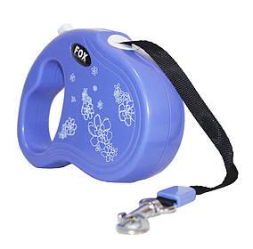 Поводок-рулетка для собак FOX Мини, для мелких и средних пород собак 3 метра, фиолетовый