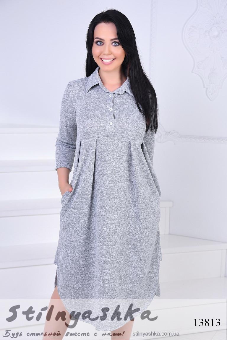 6620ba182f8 Ангоровое платье для полных Кокон серое - Интернет-магазин