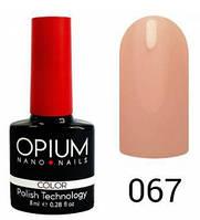 Гель-лак Opium 8 мл №067