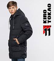 Куртки детские зимние в Украине. Сравнить цены 938af25b178fc