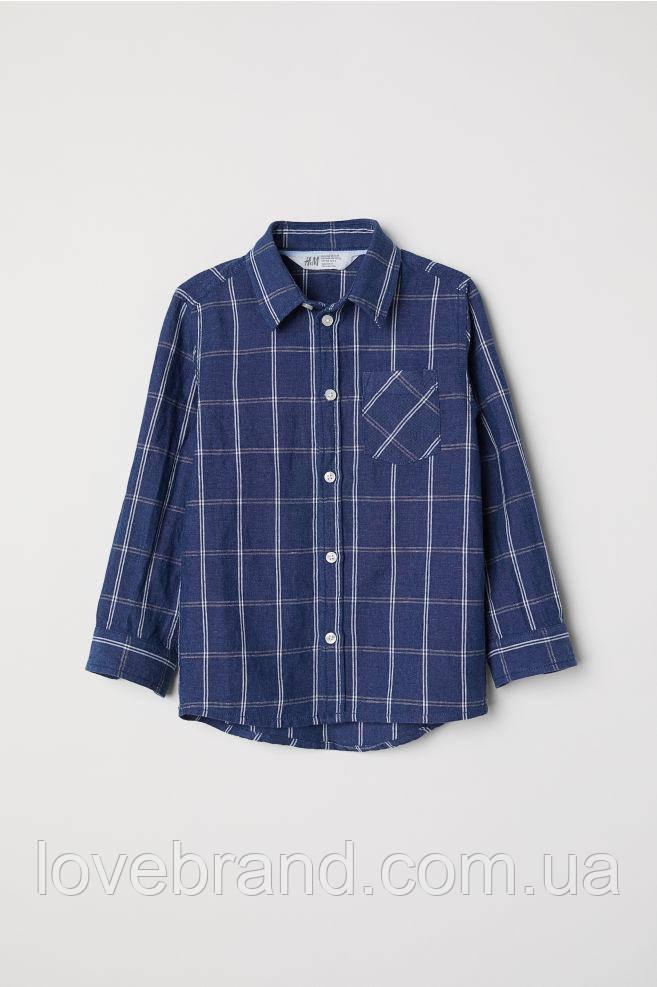 Льняная рубашка для мальчика H&M в школу  синяя крупная клеточка 7-8 л/128 см