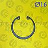 Кольцо стопорное Ф16 ГОСТ 13943-86 (ВНУТРЕННИЕ)