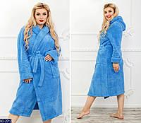 Женский халат махровый(батал)