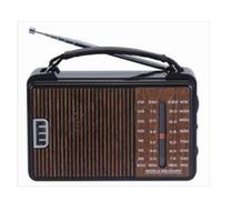 Радіоприймач Golon 608ACW