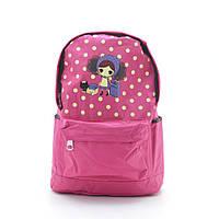 Рюкзак 8831 розовый