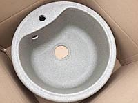 Круглая врезная гранитная мойка для кухни AVANTI 490