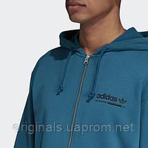 Толстовка Adidas Kaval DH4984, фото 2