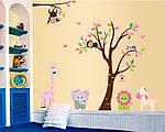 Самоклеющаяся  наклейка  на стену  Животные и дерево (220х140см), фото 5