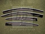 Дефлекторы окон (ветровики) с хром полосой (кантом-молдингом) Mazda 626 GE / Cronos (мазда же/кронос 1992г-199, фото 2