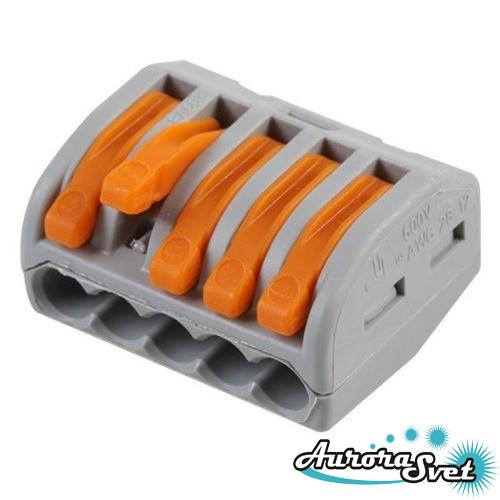 Экспресс-клемма WAGO 222-415. 0,08 - 4.0 мм.кв.,32А, 5 пров. Клемма электрическая.