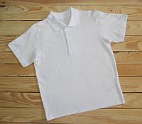 Фирменная футболка белая для мальчика (TU)