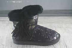 Угги женские натуральные с напылением Lilin Shoes Modern, обувь зимняя, теплая, повседневная