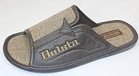 Подростковые  домашние тапочки Belsta