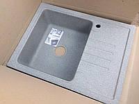 Прямоугольная гранитная кухонная мойка (670*500 мм) серая AVANTI 670
