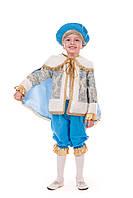 """Детский карнавальный костюм """"Принц маленький"""""""