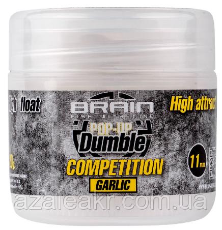 Бойлы Brain Dumble Pop-Up Competition Garlic 11 mm 20 g, фото 2