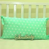 Бортики подушки в кроватку, Подушка 30х60 -35