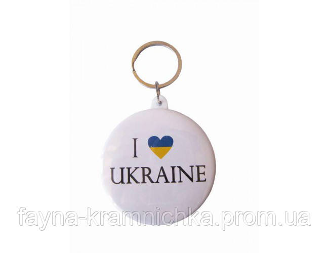 "Брелок круглий "" Люблю Україну"" червоне серце"