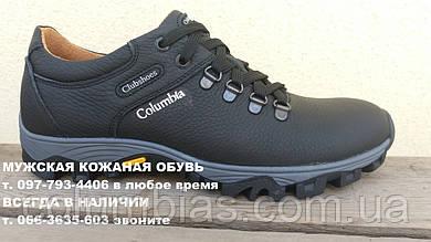 Польские кроссовки мужские columbiia