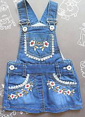 Детский джинсовый сарафан Леночка на 74-80