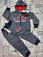 Детский теплые с начесом спортивный  костюм 3-9 лет